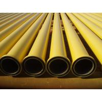 Dn concrete pump pipe no mn seamless steel pipes