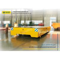 Buy cheap Motorized Rail Cart / Die Transfer Car Electric Magnetic Brake For Shipbuilding from wholesalers