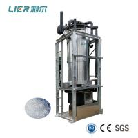 Buy cheap 10ton Large Capacity Industrial Tube Ice Making Machine With PLC Control from wholesalers
