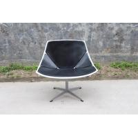 Buy cheap Living Room Space Lounge Chair Various Color , FRP Fiberglass Jehs Laub Chair from wholesalers
