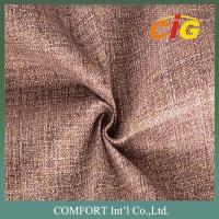 Buy cheap Fake linen polyester backing TC beige Sofa Upholstery Fabric width 145cm product