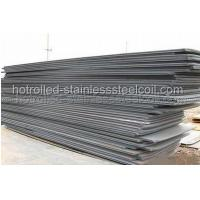 Buy cheap Grade 301, 304, 304L, 316L, 309, 310S, 321 Hot Rolled Stainless Steel Plate from wholesalers