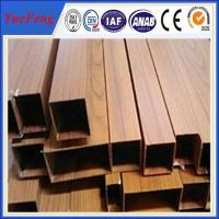 Buy cheap extrusion alloy 6063 aluminum pipe, aluminium square pipe fittings from wholesalers