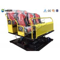 Buy cheap Fashionable 6DOF Pneumatic Motion Theater Chair Adjustable product