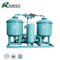 Buy cheap Air Feedstock Vpsa Oxygen Generating Plants For O2 Enriched Combustion product
