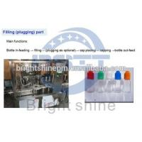 Buy cheap E-cig/E-liquid  Plastic bottle  Filling and capping labeling cartoning packing machine from wholesalers