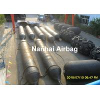 Buy cheap ship launching airbag Dia 1.2mx15m length,comply with ISO 14409 product