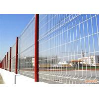 Buy cheap Galvanized Steel Welded Wire Fence , Curved 3D Wire Mesh Fence For Construction from wholesalers