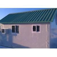 Buy cheap Tiny Affordable Prefab Modular House With 20m² ANT PH1705 from wholesalers