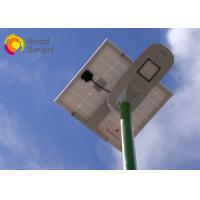 Buy cheap 15w IP65 Solar LED Street Light LifePO4 Battery Solar Powered Street Lamp from wholesalers