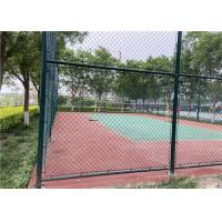 Buy cheap European Pool Basketball Court Yard Temp Chain Link Fence 4.0mm With Long Life from wholesalers