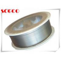 Buy cheap W.Nr 2.4060 99% Pure Nickel Wire Custom Shapes For Battery Production from wholesalers