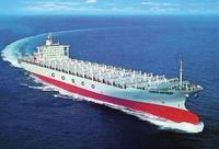 Buy cheap Sea Freight, Usa / Malaysia / Singapore To China, Then Railway Freight To Ulaan Bataar / Almaty / Ch from wholesalers