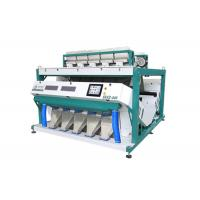 Buy cheap Back To Back Side 640 Ejector Color Sorter Machine With Ten Chute Model from wholesalers