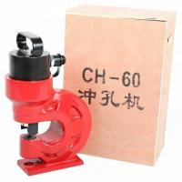 Buy cheap CH-60 hydraulic hole punch, hydraulic puncher for copper bar, steel plate, metal sheet from wholesalers