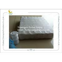 Buy cheap High Tension Inner Pocket Spring For Sofa Cushion / Slumberland Mattress from wholesalers
