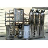 Buy cheap 500 LPH Industrial RO Water Treatment Systems Commercial Water Purification System from wholesalers