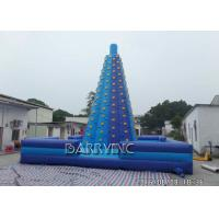 Buy cheap Children Play Inflatable Sports Games Blue Giant Inflatable Climbing Games from wholesalers