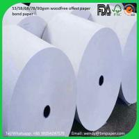 Buy cheap high brightness A4 paper A4 copy paper 80gsm 70gsm factory price from wholesalers