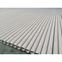 Duplex Stainless Steel Pipe ASTM A789 / ASTM A790 / ASTM A928 S31803, S32750, S32760, SUS329J3L 1.4462, 1.4410, 1.4501 for sale