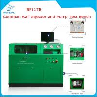injector pump test bench, injector pump test bench images