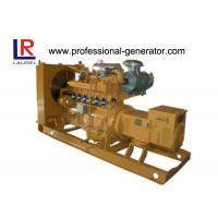 Buy cheap 3 Phase 4 Wire Auto Start 75 kw Natural Gas Generators AC Three Phase Output product
