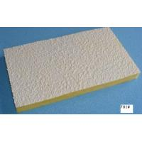 Buy cheap Glass Wool Sound Absorbing Ceiling Tiles , Fiberglass Ceiling Tile from wholesalers