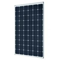 Buy cheap Photovoltaic Mono Cell Solar Panel 320 Watt Easy Installation , 1950*990*45mm product