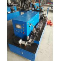 Buy cheap Supply High Performance Screw Coil Nail Machine With Favorable Price-Help You Save Cost from wholesalers