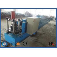 Buy cheap Interchangeable Cz Purlin Roll Forming Machine Great Efficiency from wholesalers
