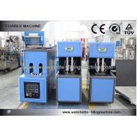 Buy cheap 0.1L - 2L PET Bottle Blowing Machine Plastic Molding Equipment 1 Oven 2 Blower from wholesalers