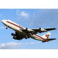 Buy cheap International Reliable Air Freight Forwarding Services / Shipping Rates from wholesalers