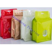 Buy cheap Plastic Stand Up Square Bottom Coffee Storage Bags With Window Designs Waterproof from wholesalers