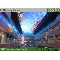 Buy cheap Indoor P9.375 Flexible LED Display Soft LED Screen With High Refresh Rate from wholesalers
