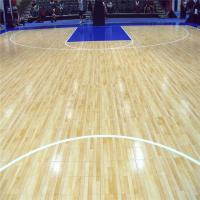 Buy cheap Indoor Sports Flooring/Basketball Flooring Prices from wholesalers