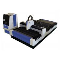 Buy cheap Wood / Marble / Plywood CNC Fiber Laser Cutting Machine 750W  For 6 - 8mm Stainless Steel from wholesalers