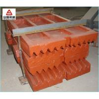 Buy cheap shanbao jaw plate manufacturer from china from wholesalers