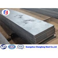 Buy cheap SKD61 Hot Rolled Steel Bar Quenching / Tempering Heat Treatment Thickness 16 - 260mm from wholesalers
