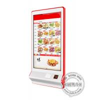 Buy cheap 32inch automatic ordering machine self service touch screen payment kiosk for Fast food restaurant with card reader from wholesalers