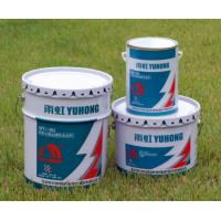 Buy cheap One Component Polyurethane Waterproofing Coating from wholesalers