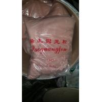 Buy cheap Cerium Oxide powder, Cerium powder for glass polishing from wholesalers