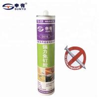 Buy cheap Ceramic Tile Liquid Nails Adhesive Easy Using With Strong Bonding Adhesion from wholesalers
