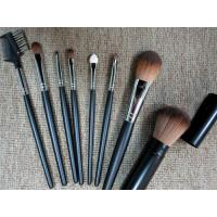 Buy cheap Face Professional Cosmetic Brush Sets 8 pcs With Natural Soft Hair from wholesalers