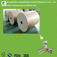 Buy cheap cup paper supplier from wholesalers