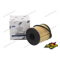Buy cheap Environment Friendly Car Engine Filter For MINI Cooper R55 S 2013 6C1Q-6744-BA 1109.X3 from wholesalers
