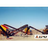 China High Efficiency Stone Crusher Plant For Sand Making , Crushing Mining Equipment on sale