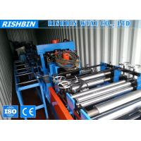 Buy cheap Construction Structure C Z Section Roll Forming Machine Quick Interchanged product