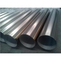 Buy cheap Nickel Based Superalloy 625 Inconel / UNS N06625 / 2.4856 , Welded Nickel Alloy Pipe ASTM B705 from wholesalers