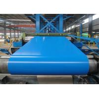 Buy cheap Hot Dipped Galvanized Automotive Steel Sheets and Coils Thickness 0.3mm-3.0mm from wholesalers