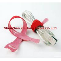 Buy cheap Back to back double sided one strap hook and loop cable tie product
